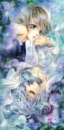 ♥ Kine in Aqua ♥