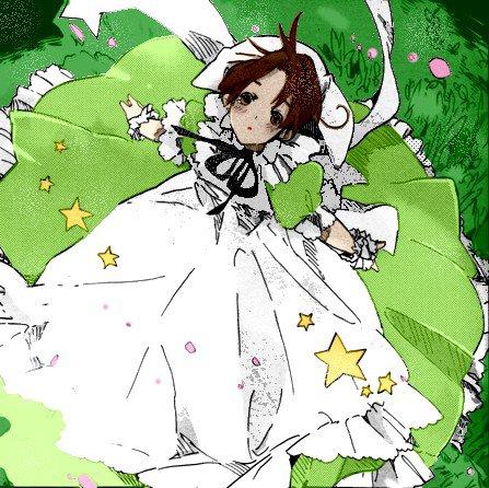 ♥ Die Erste Stern: Chapitre 4 ♥