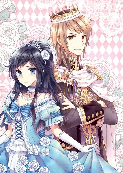♥ Prince & Princesse ♥