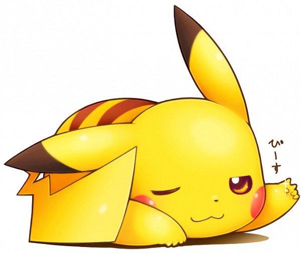 ♥ Pikachu ~ ♥