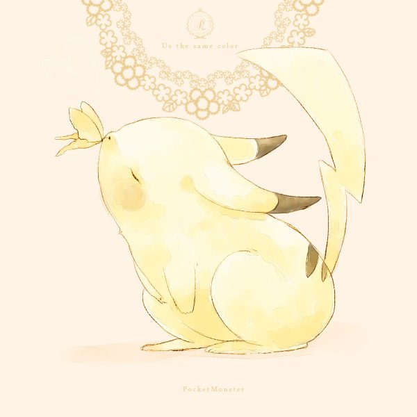 ♥ Pikachu ♥