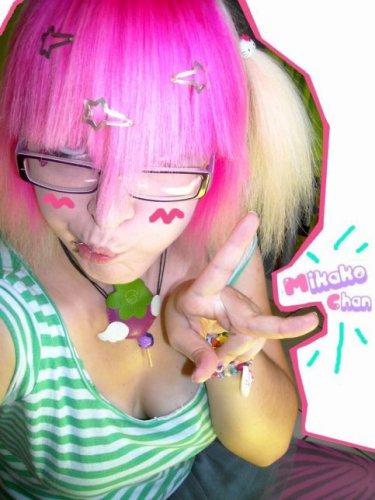 Mikako Chan's playlist