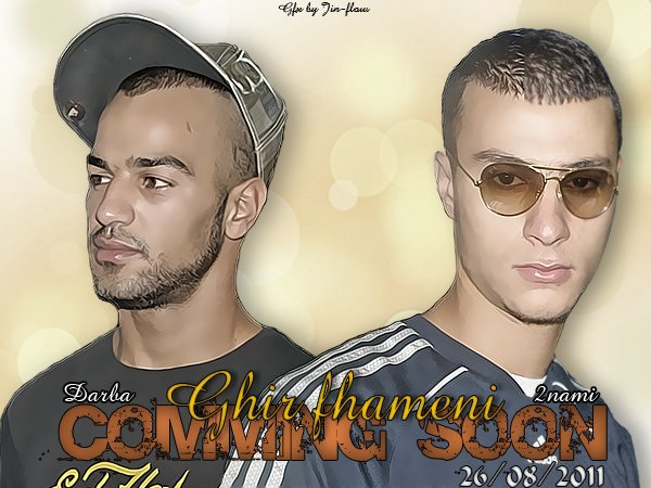 NeW SiNGLe 2NaMi SsaMiD feat DaRBa- [GHiR FHaMNi ] 2011