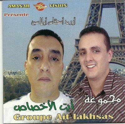 Ait Lakhssas