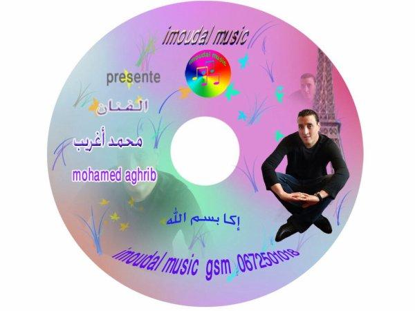 Album iga bismillah