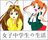 Katsumi-Naru