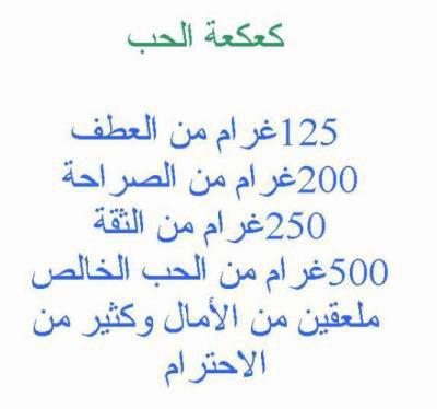 alad ka3aka