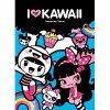 I <3 Kawaii