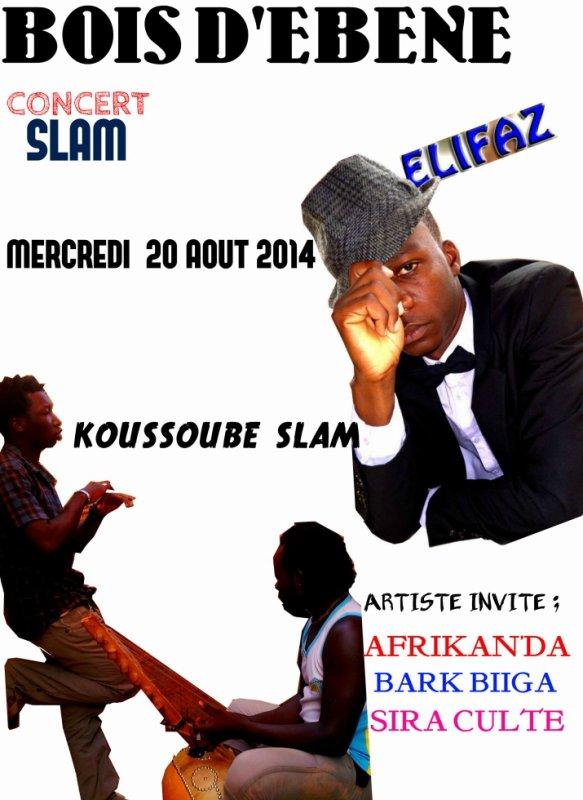 Oralité Africaine,Source de l'Histoire Africaine!