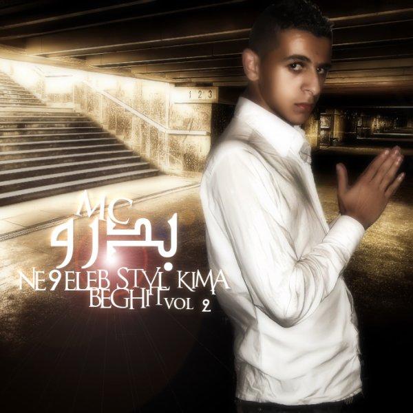 Mc Badro -_- Ne9eleb Styl Vol 2