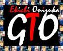 Photo de eikichi-onizuka-GTO