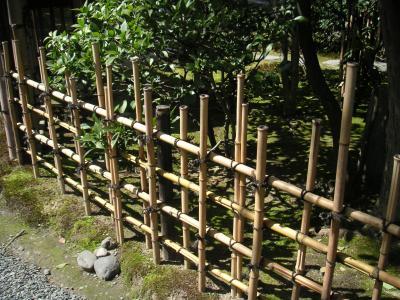 une barriere en bambous ... - Elia au Japon ...