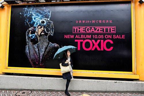 Album - Toxic -