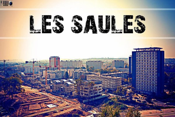 LES SAULES
