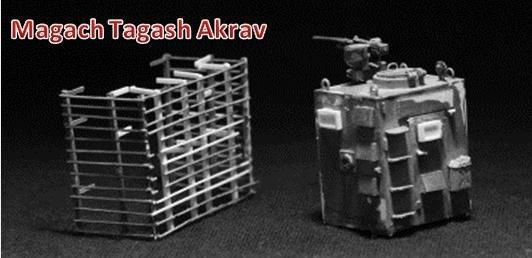 MAGACH Tagash AKRAV (scorpion) – mur de GAZA 1/72