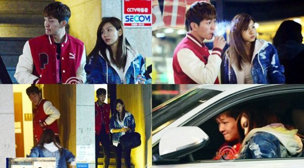 Onew & Jung Ah?