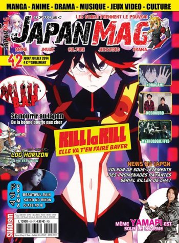 Made in japan / Japan Mag