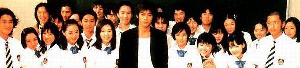 GTO - Great Teacher Onizuka