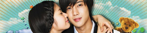 It started with a kiss / Payful Kiss / Itazura na kiss