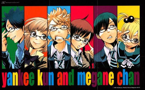 Drôles de racailles / Yankee-kun to Megane-chan