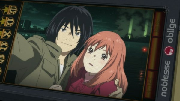 Eden of the East / Higashi no eden