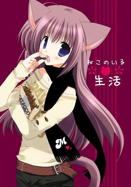 Perso RPG : Seiko Inako