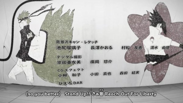 Naruto Shippuden / Ending 17 ~~Freedom~~ (2013)