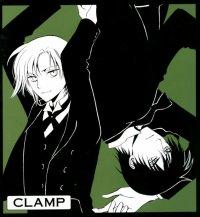 Lawful Drug - Clamp