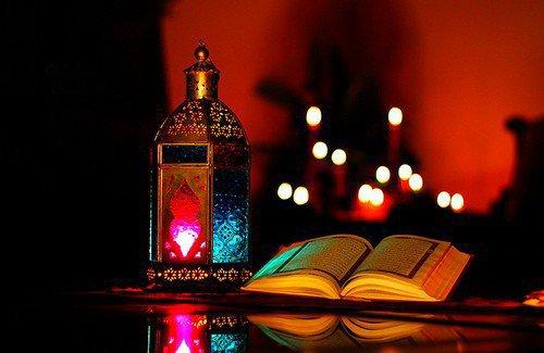 bientot le ramadan inchaalah