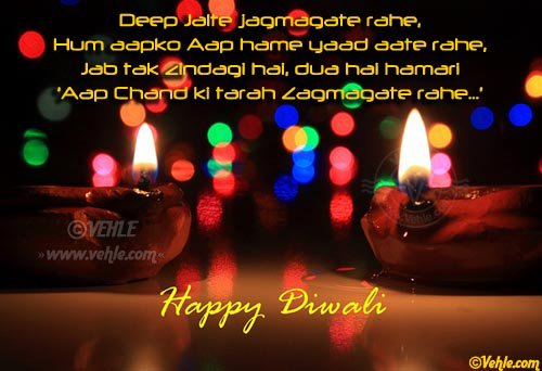 Lara1449s articles tagged diwali greeting cards bedroom happy diwali quotes what is diwali diwali greeting cards diwali festival happy diwali wishes happy diwali 2012 m4hsunfo