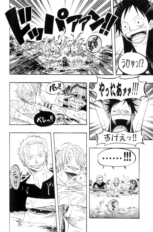 Boys of the sea pages 9 à 11