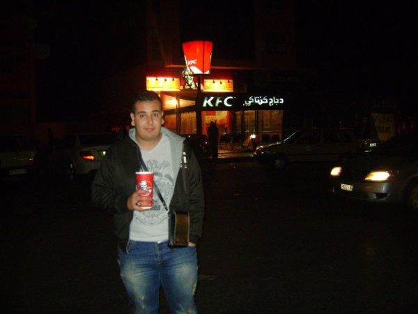 Chez KFC