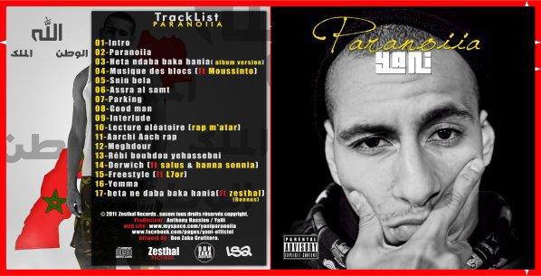 Yani - ParaNoiia Tout L'Album © 2011