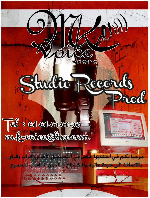 STUDIO RECORDS