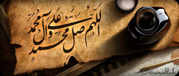 Muhammad n'a jamais été le père de l'un de vos hommes, mais le Messager d'Allah et le dernier des prophètes. Allah est Omniscient. (Sourate Al Ahzab, Verset 40)