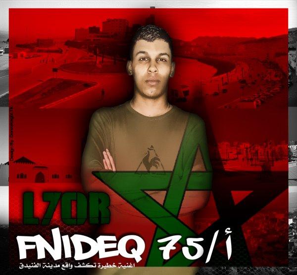 L7or - Fnideq 75/ أ