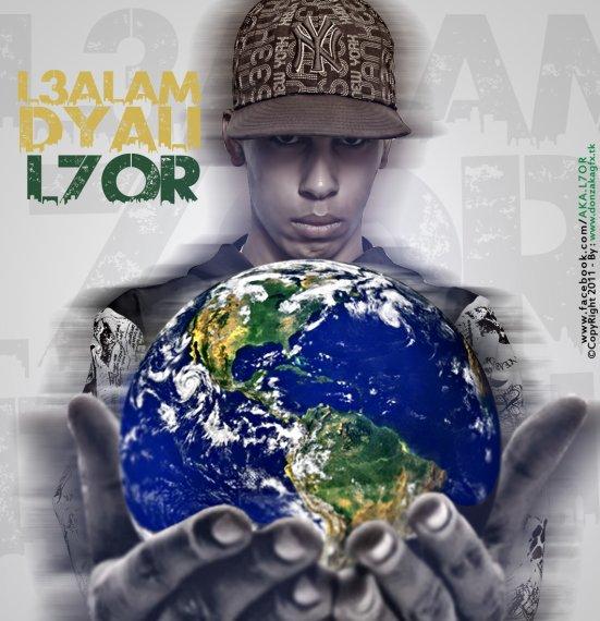 L3aLaM DyaLi