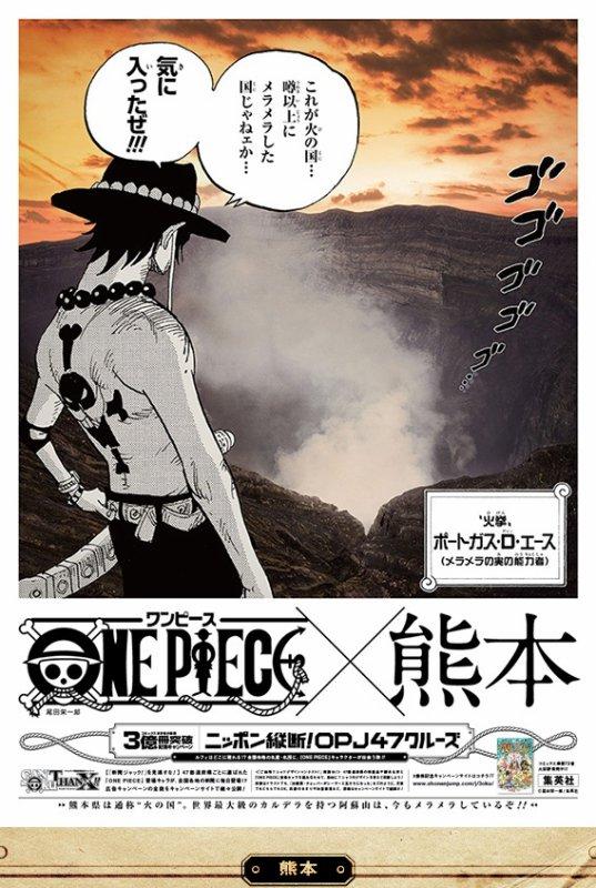 Ace a Kumamoto