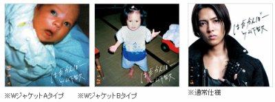 Single plus album solo pour Yamashita Tomohisa