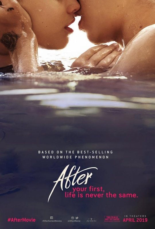 After: Le film