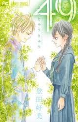 Shojo Romance