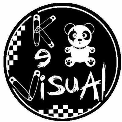 Qu'est ce que le Visual Kei ?