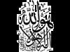 MusLiM--1991