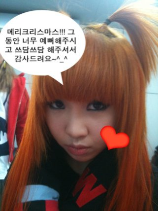 Me2day Dara & Minzy - 24/12/10