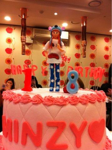 Me2day Hwang Ssa Bu (Entraîneur sportif de la YG) & Minzy - 18/01/11