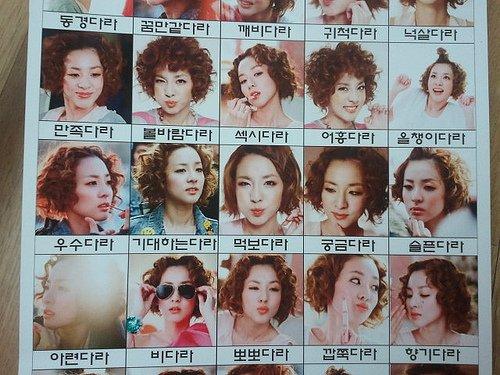 Me2day Dara - 29/01/11