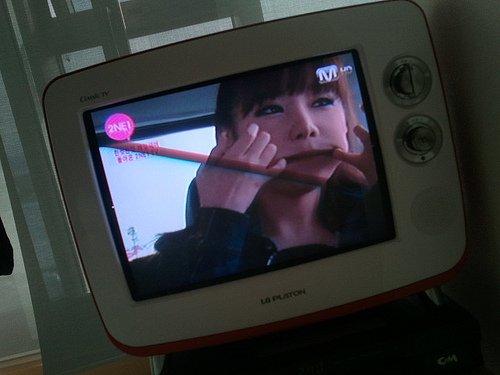 Me2day Dara - 05/02/11
