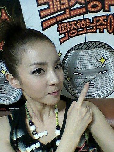 me2day Dara - 13/02/11