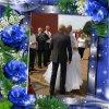j été  au + mariage de ma fille   Émilie  2017