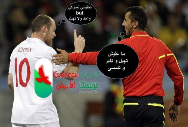 الجزائر مين تعول عليك والله تعطيها الذهب وزوجتك ماعلابالها بيك